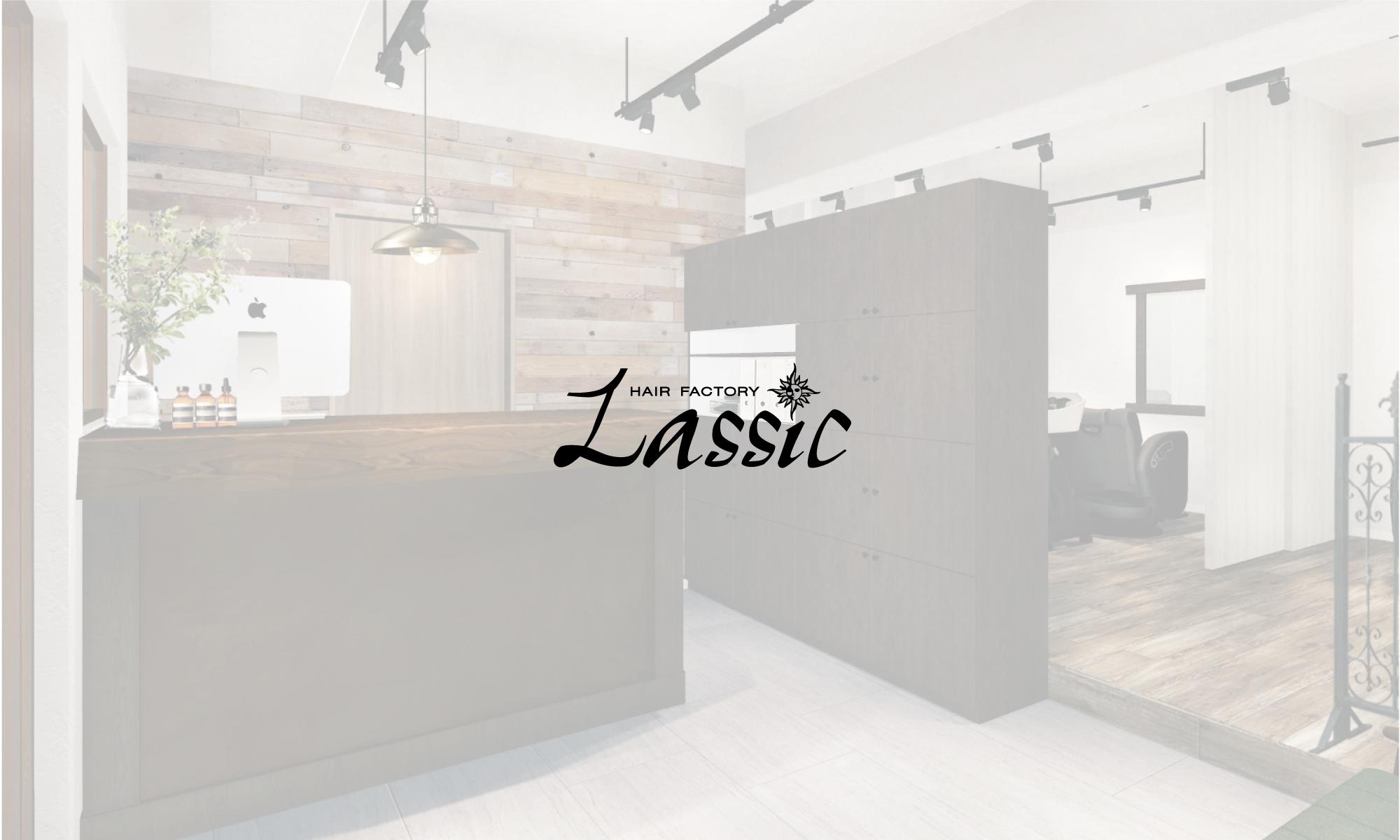 HAIR FACTORY Lassic